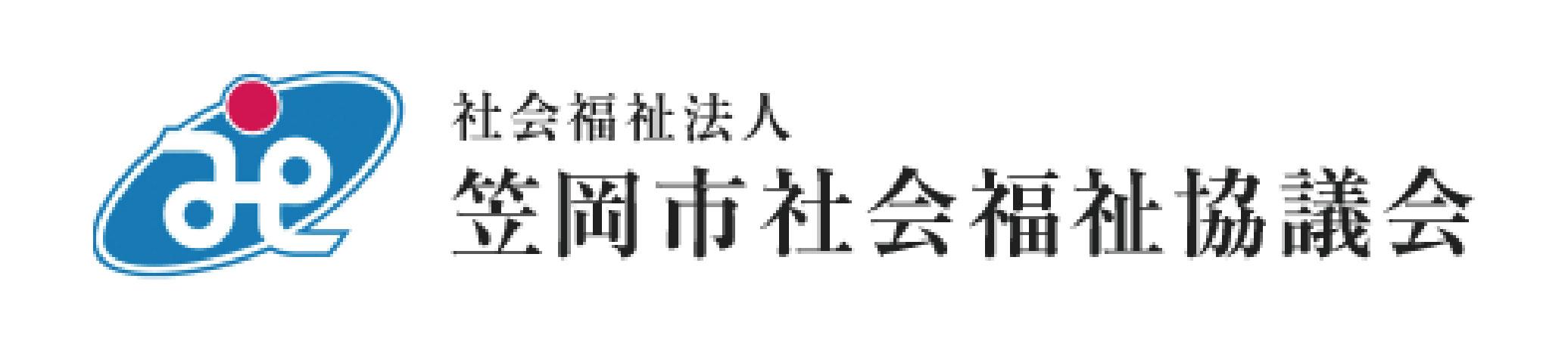 笠岡市社会福祉協議会白石島支部